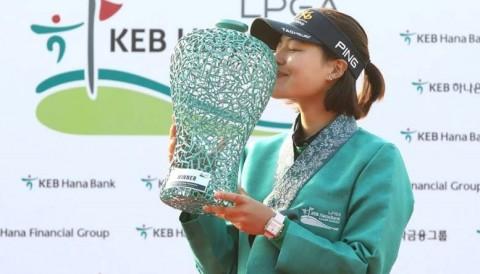 Vô địch KEB Hana Bank Championship, In Gee Chun vượt qua con số 13 danh hiệu